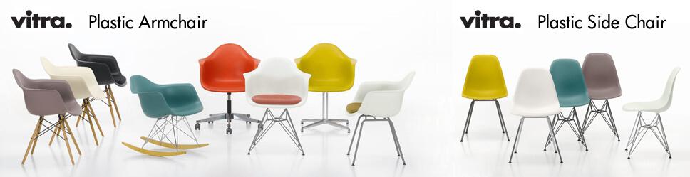 Verschillen Vitra Plastic Chair collectie
